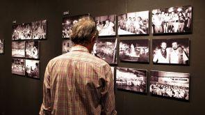 ¡QUÉ NOCHES LAS DE AQUELLOS AÑOS! SAN LORENZOS 1978-1996 BY VICTOR IBAÑEZ 9