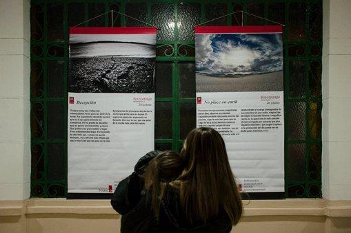 FOTOLETRAJE III EN MUSEO DE ARTES DE MERCEDES BY NATALIA GIUMELLI 1